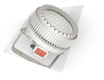 LED Explosion Proof Lights